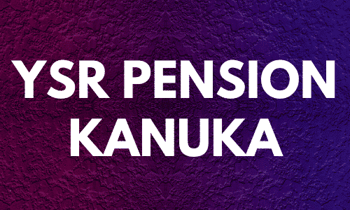 YSR Pension Kanuka Application Form PDF